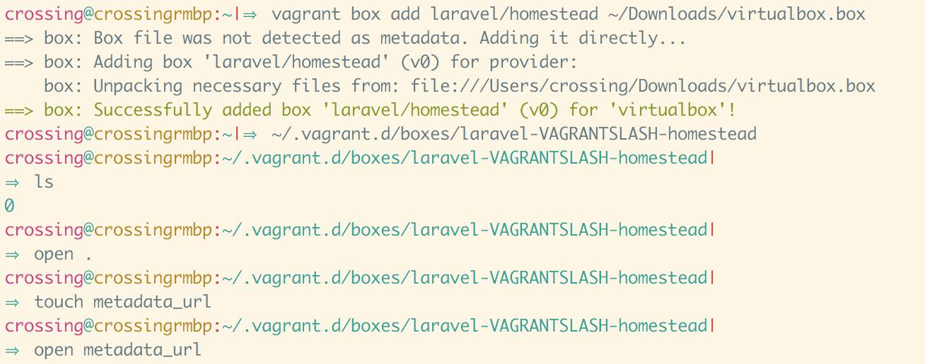 本地添加box流程