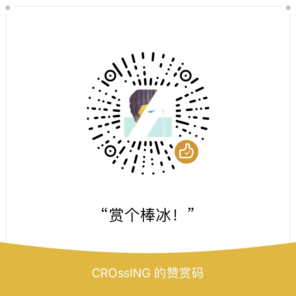 Crossing May WeChat Pay